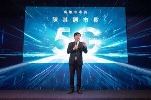 Nejrychlejší 5G připojení
