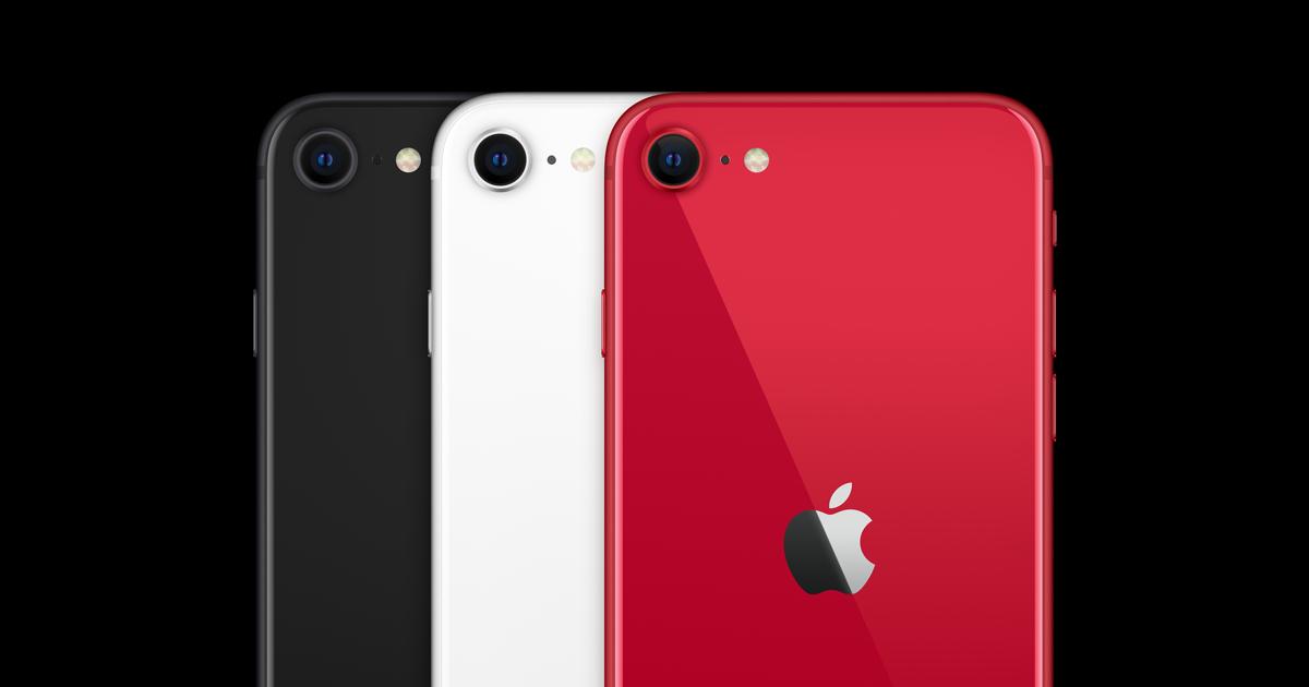 5G iphone se